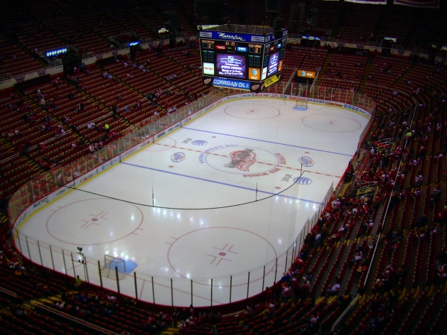 View from a suite at Joe Louis Arena